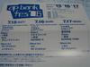 20060702_apbankfes06