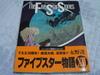 20060830_fss12