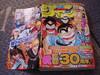 20060919_weeklyjump_2006no42