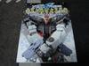 20070114_stargazer_complete_guide
