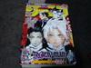 20070205_weeklyjump_2007no10