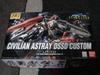 2007021001_hgseed_ut1d_civilian_astray_d