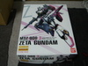 20070329_mg_msz0063_z_gundam_package