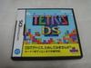 20070407_tetris_ds