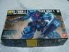 20070705_hguc_rx79bd1_package