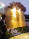 2008072004_abf08