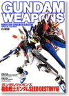 20080909_gundam_weapons_seed_destin