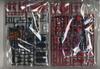 2008120602_hg00_gnx704tac_parts
