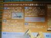 2008122005_hg00_gn007_manual3