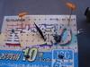 2009011102_hg00_gn007_parts