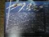2009013103_hg00_gnr010_manual1