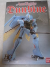 2009022203_hgab_dunbine_manual1