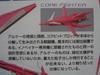 2009051604_hg00_gnw20000_manual2