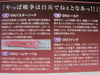2009051605_hg00_gnw20000_manual3