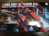2009051607_hguc_rms099b_package