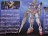 2009060604_hg00_gn001reii_manual1