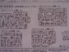 2009060606_hg00_gn001reii_manual3