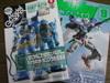 2009072504_hobbymagazine_200909