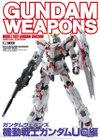 20090805_gundamweapons_uc