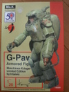 2010020905_120_gpawn_package