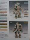 2010020907_120_gpawn_manual