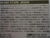 2010022104_hguc_rgm89s_manual2