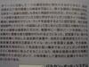 2010022105_hguc_rgm89s_manual3