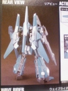 2010032005_rgz95c_manual3