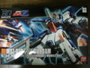 2010061901_hguc_msz010_package