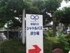 2010071801_ap_bank_fes_10