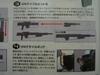 2010083006_hg00_gn010_manual2
