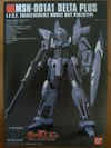 2010091205_hguc_msn001a1_manual1
