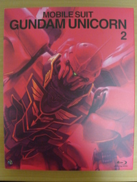 2010111401_bluray_gundam_uc_episode