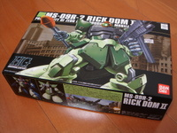 2010120503_hguc_ms09r2_package
