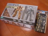 2010120504_fa_zenrai_package
