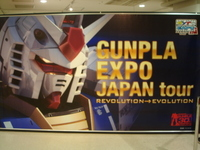 2010122301_gunpla_expo_board