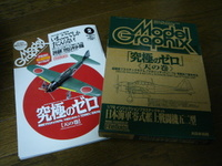 2010122502_mg201102