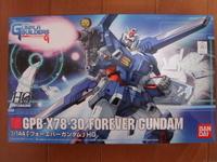 2011010901_hggpb_gpbx7830_package