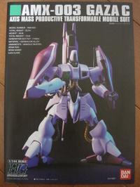 2011012301_hguc_amx003_manual