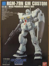 2011012314_hguc_rgm79n_manual1