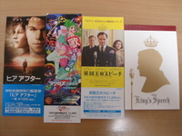 20110206_movieticket
