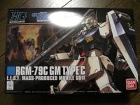 2011021802_hguc_rgm79c_package