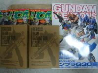 2011031011_gundambooks