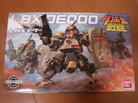 2011032002_lbx_deqoo_package