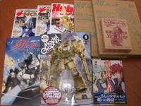 2011032807_magazines201105