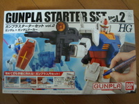 2011033101_gunpla_starter_set_vol2_