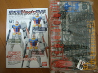 2011033102_gunpla_starter_set_vol2_