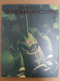 2011041001_bluray_gundam_uc_episode