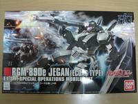2011041002_hguc_rgm89de_package