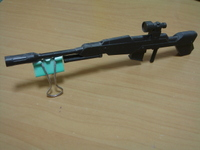 2011042701_lbx_hunter_rifle